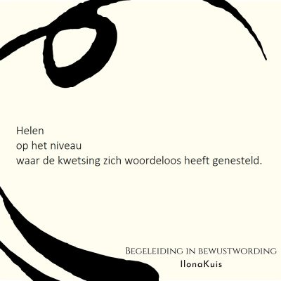 11. Bibw quote - helen